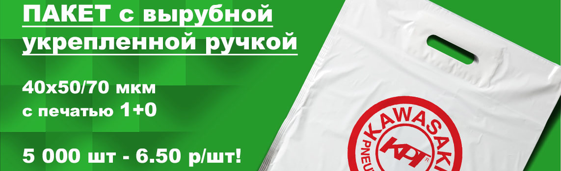 Sumka_banner