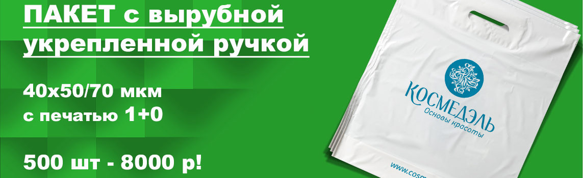 Sumka_banner2